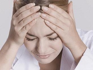 吃中药治疗癫痫效果怎样